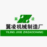 河北翼凌机械制造总厂logo