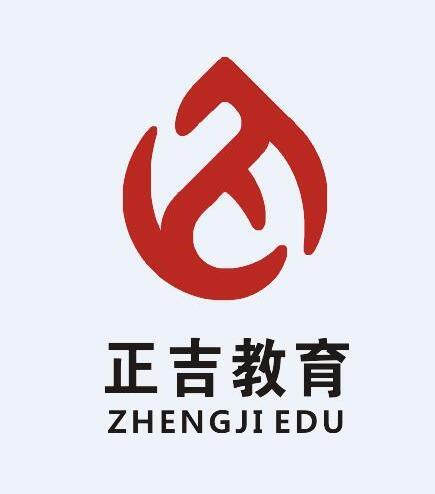 成都市正吉教育咨询有限公司logo