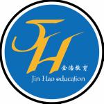 西安雁塔金浩职业技术培训学校logo
