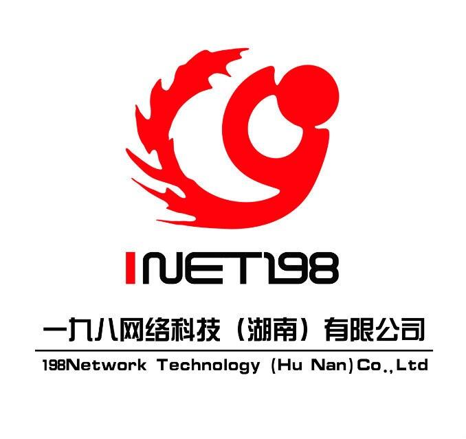 一九八网络科技(湖南)有限公司logo
