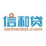 厦门信和贷金融技术服务有限公司logo