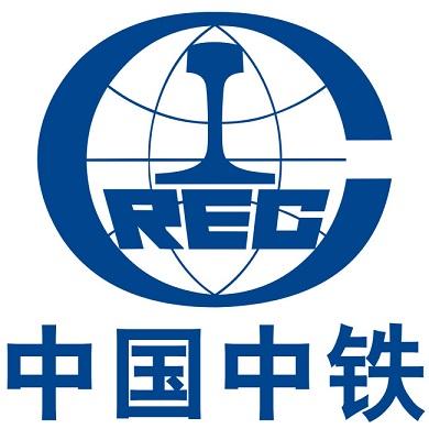 中�F工程�b�浼��F有限公司logo