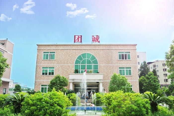 东莞团诚自动化设备有限公司logo