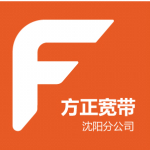 方正宽带网络服务有限公司logo