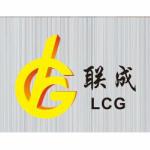 江门市联成金属材料有限公司logo