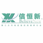 宁波海曙信恒新市场信息咨询有限公司logo