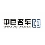 深圳市中巨汽车有限公司logo