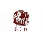 佛山冯了性药材饮片有限公司logo