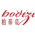 广州景美生物科技有限公司logo