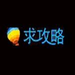 杭州帅游科技有限公司logo
