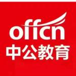 北京中公教育科技股份有限公司陕西分公司logo