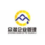广州众潜企业管理有限公司logo