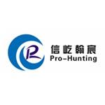广州信屹翰宸企业管理咨询有限公司logo