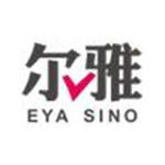 深圳尔雅赛诺信息技术有限公司logo