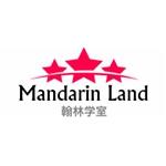 广州翰林学室对外汉语培训中心logo
