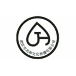 武汉市杰和文化传播有限公司logo