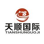 广州天顺国际网络科技有限公司logo