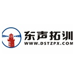 合肥市东声企业管理有限公司logo