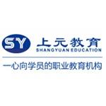 �K州上元教育科技有限公司logo