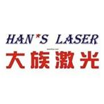 大族激光科技产业集团股份有限公司logo