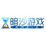 上海暗沙网络科技有限公司logo