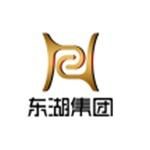 吉林省东湖环球旅游投资集团有限公司logo