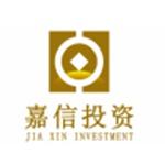 温州嘉信投资咨询有限公司logo