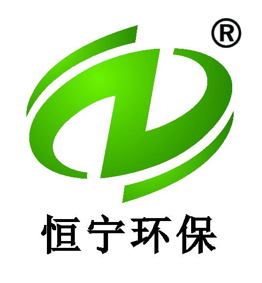 成都恒宁环保工程有限公司logo
