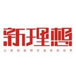 湖南新理想房产咨询有限公司logo