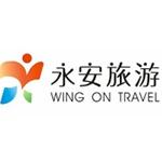 苏州市永安旅游车船有限公司logo