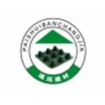 泰安市道远建材有限公司logo