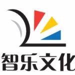 山东智乐文化传媒有限公司logo