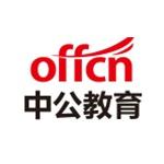 北京中公未来教育咨询有限公司温州分公司logo