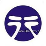 四川行销力文化传播有限公司logo