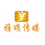 广州雅颂文化传媒有限公司logo