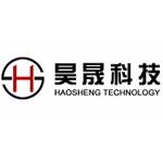 杭州昊晟科技有限公司logo