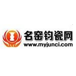 河南?#23616;?#26131;文化传播有限公司logo