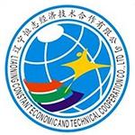 �|��恒志���技�g合作有限公司logo