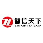 �西智�V信商�招畔⒆稍�有限公司logo