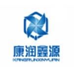 青岛鑫源环保集团有限公司logo