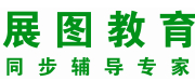 西安展图教育集团logo