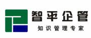 成都智平企�I管理logo