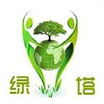 广州绿塔(中瑞)康体设施有限公司logo