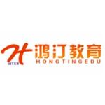 武汉鸿汀教育科技有限公司logo