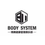 贵州金博腾体育文化发展有限公司logo