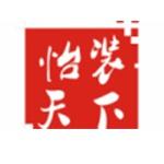成都怡装天下装饰工程有限公司logo