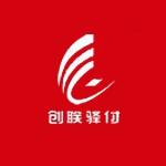 创联驿付电子商务有限公司logo
