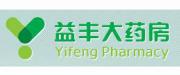 上海益丰大药房logo