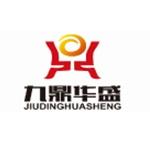 九鼎华盛(厦门)石油化工有限公司logo