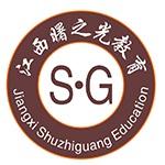 江西省?#20064;?#26329;之光教育培训学校logo